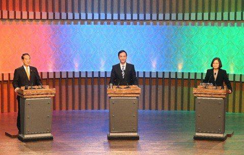 什麼?您竟然能把第一次總統辯論聽完?
