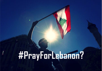 被遺忘的報導:#PrayFor黎巴嫩,後來呢?