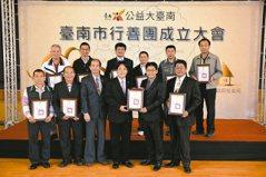 台南市首創「行善團」 處處送暖