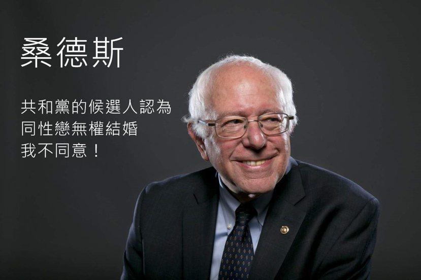桑德斯(Bernie Sanders)並沒有公開回應戴維斯風波,但他臉書上常指責...