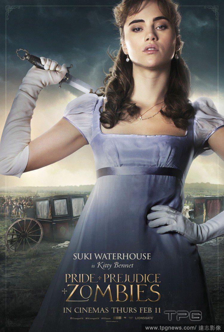 名模 Suki Waterhouse 也加入飾演班奈特家四小姐凱薩琳一角。圖/達...