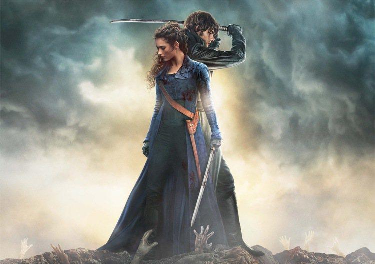 《傲慢與偏見與殭屍》男女主角莉莉詹姆斯、山姆萊利。圖/龍祥電影提供