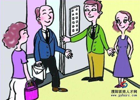 圖片來源/ 濮陽百姓人才網