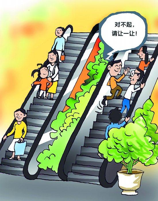 圖片來源/ 泉州網