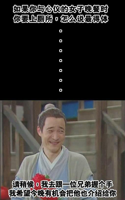 圖片來源/ 咔咔笑