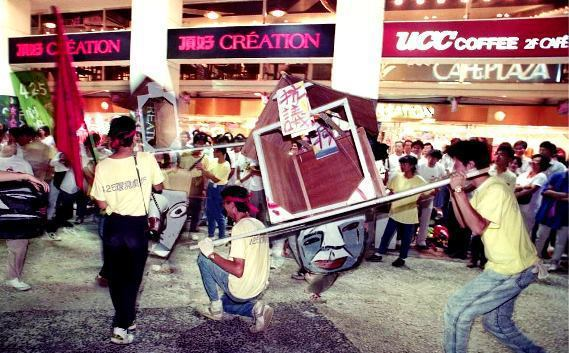 1989年,一群買不起房子的「無殼蝸牛族」,以夜宿忠孝東路商圈的活動,抗議高房價...