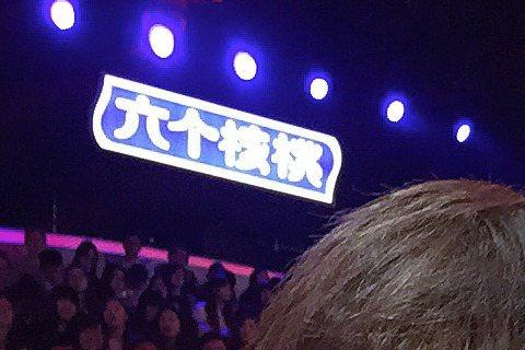 因執導自己的小說「小時代」系列而大紅的大陸作家郭敬明,身高147公分,皮膚白皙,加上屢屢在微博幫女孩子解析感情煩惱,經常被懷疑是同志,他參加大陸節目「最強大腦」,和周杰倫、T-ara、陶晶瑩等人同場...