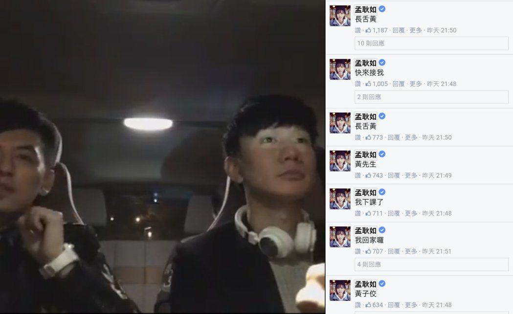 擷自林俊傑臉書
