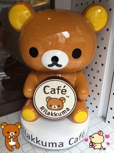圖/擷取自Rilakkuma Café 拉拉熊咖啡廳