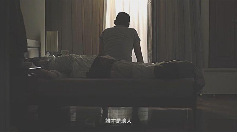 圖/擷自中國國民黨 KMT總統大選競選廣告