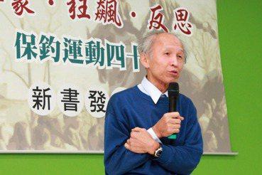 未竟的社會理想——向公民社會的先行者林孝信致敬