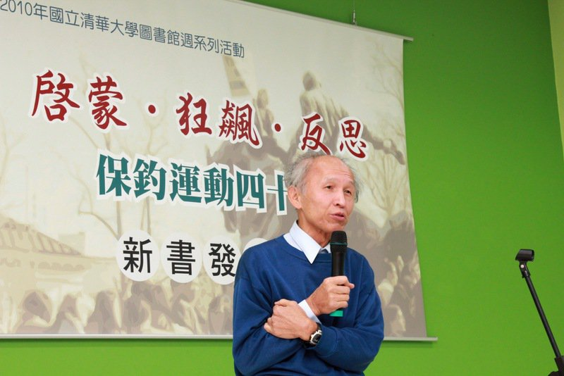 圖/清華大學圖書館提供