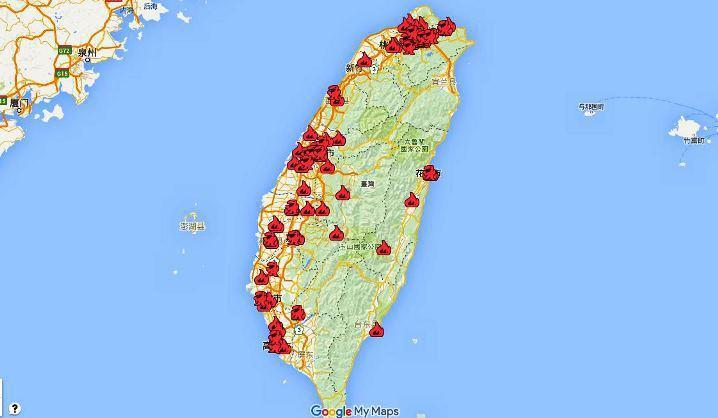 台灣文化資產失火、破壞列表