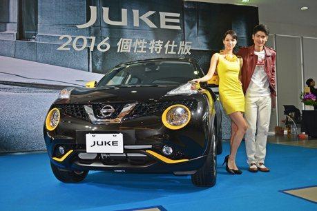 Nissan Juke跑旅撞色好有味 個性特仕版主打藍黑與黃黑