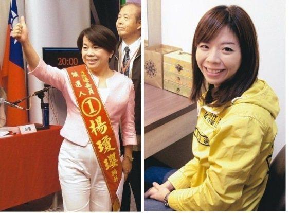 左:國民黨楊瓊瓔右:時代力量洪慈庸/聯合報系資料照。