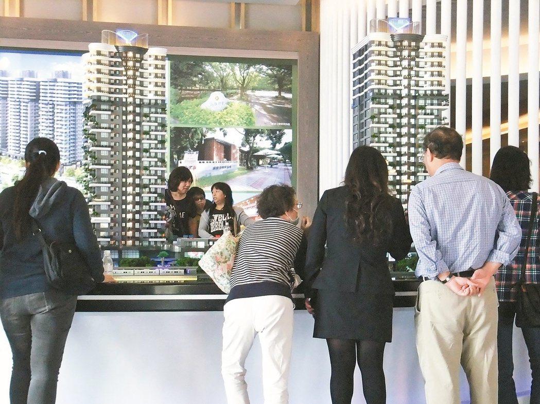 女性購屋比重連續七年突破五成。 記者游智文/攝影