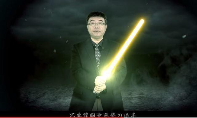 YouTube/中華兒女策馬中原