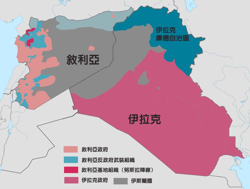 各方勢利在伊拉克與敘利亞境內的控制範圍。 原圖/維基共享;轉角翻譯