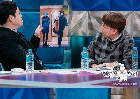 韓國MBC電視台的脫口秀談話節目《黃金漁場之Radio Star》(以下簡稱《Radio Star》)分析了韓國女團EXID成員HaNi與男團JYJ成員金俊秀的約會照。最近,公開承認與金俊秀戀情的H...