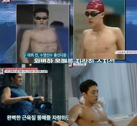 昨日(1月11日)播出的tvN TV節目《名單公開2016》中,介紹了「迎新年! 刺激大家瘦身的人」,一個月內減重7kg的蘇志燮成為冠軍。蘇志燮身高183cm、體重73kg,多年來一直擁有肌肉結實的...