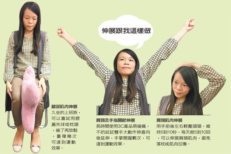 記者江慧珺/攝影