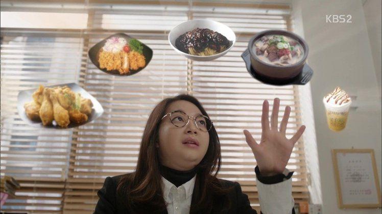 女主角的暴飲暴食看來好笑,卻是現代人靠飲食紓壓的寫照。圖/取自dramabean...