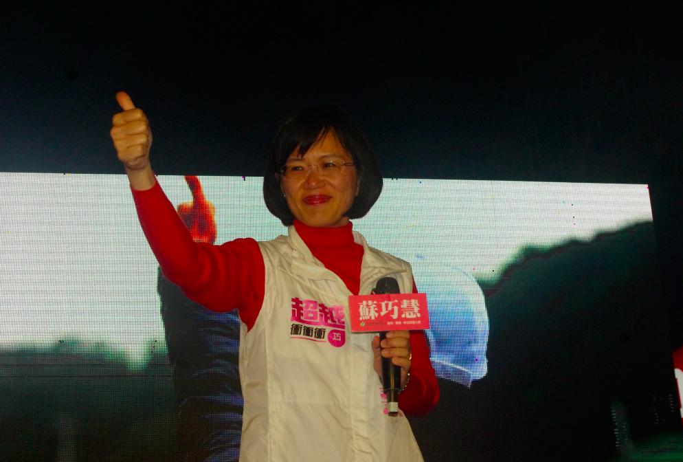 民主進步黨籍立法委員蘇巧慧。記者連珮宇/攝影
