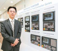 數位控制器專家研華寶元 攻物聯網、建智慧工廠
