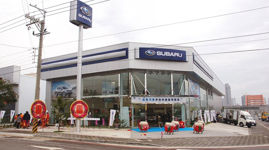 SUBARU丞慶中台中全新旗艦展示中心正式啟用,成為大台中地區具有指標性的旗艦據點。 SUBARU提供