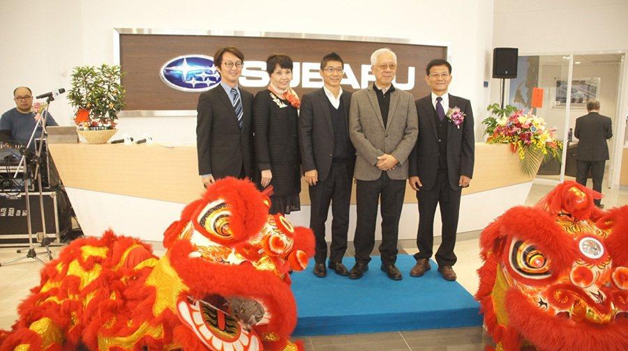 意美汽車集團首席營運長 司徒國明 先生(中)、SUBARU台灣意美汽車總經理 方淑霞 女士(左二)、丞慶汽車董事長 林顯章 先生(右二)與總經理 黃永章 先生(右一)共同出席開幕儀式。 SUBARU提供