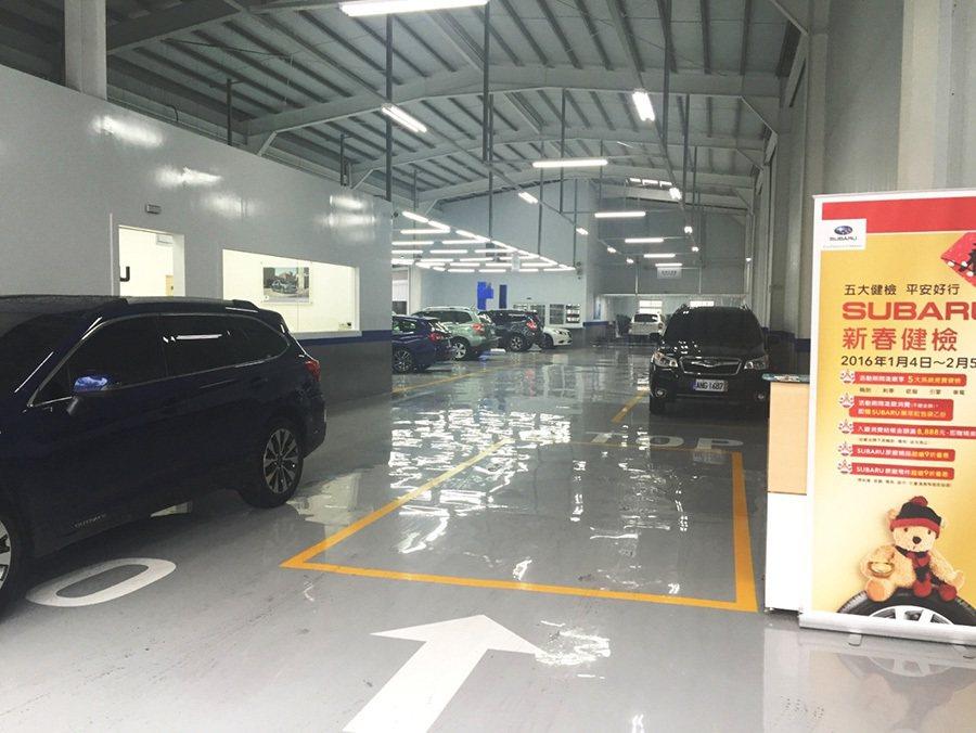 SUBARU丞慶中台中旗艦展示中心具備全功能維修服務廠,歡迎台中地區SUBARU車主來電預約回廠服務。 SUBARU提供