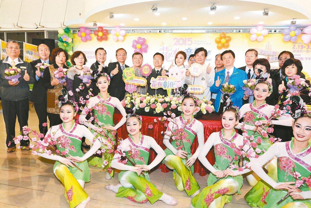 彰化縣是一個文化底蘊深厚的大縣,總人口數近130萬人,是六都以外台灣人口最多的縣...