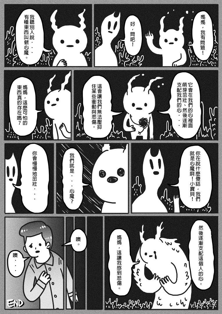 by 黃色書刊