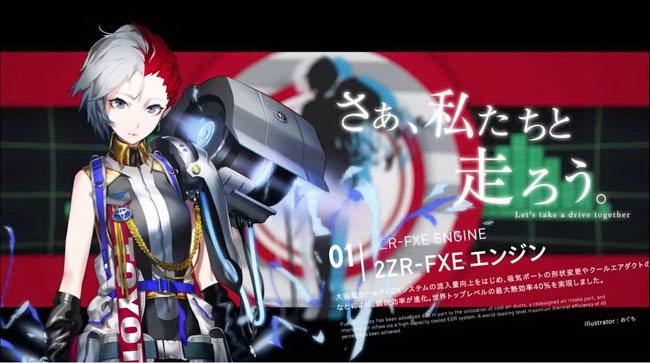 2ZR-FXE引擎。 圖/截自toyota.jp