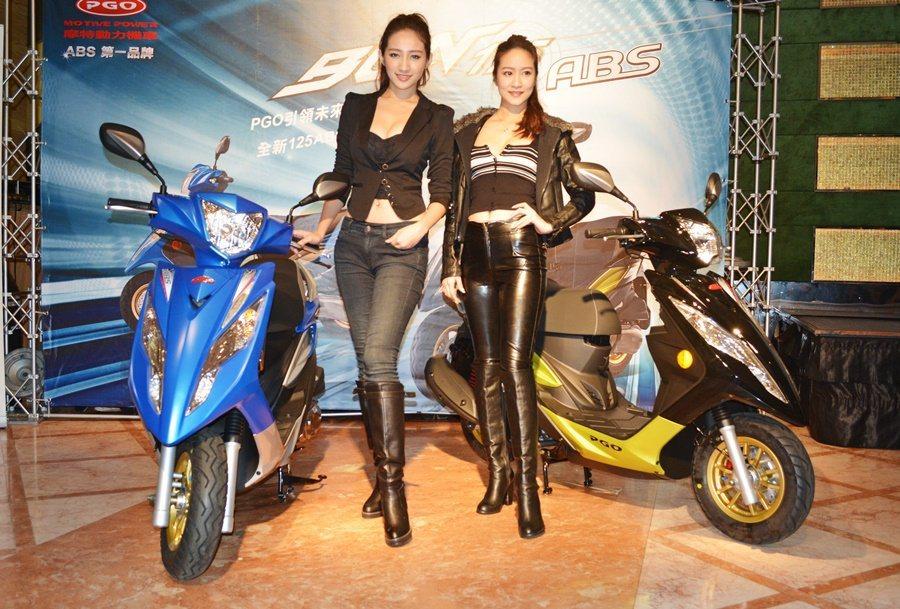 PGO摩特動力再推出新的ABS車款BON 125 ABS。 記者趙惠群/攝影