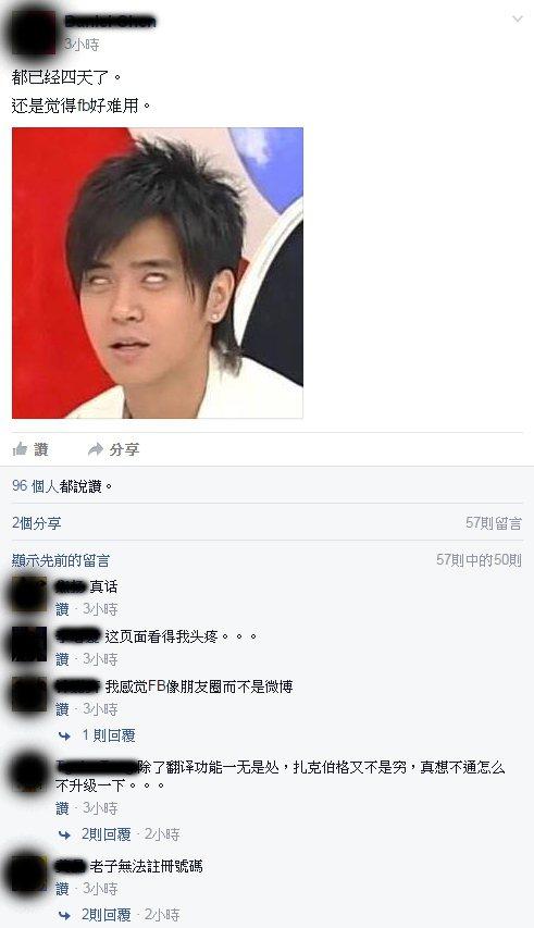 圖片來源/ facebook