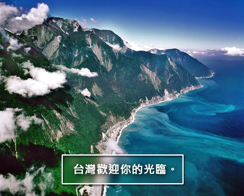 圖片來源/ digital taiwan