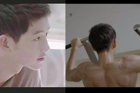 KBS 2TV即將上檔的連續劇《太陽的後裔》將在2月24日播出。日前官方網站公開了該劇預告片,影片中宋仲基用運動器材練著身體,上半身赤裸的他厚實的胸肌,展現出男人的魅力,讓人看了不禁臉紅心跳。