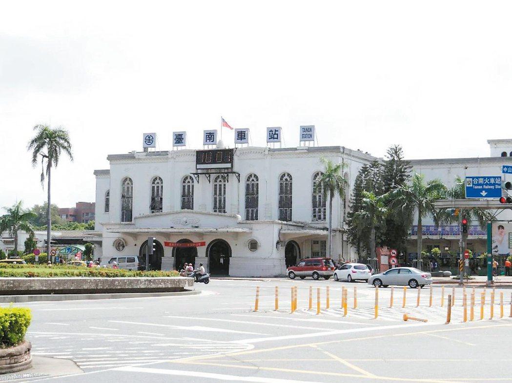 國定古蹟台南車站。 資料照/台鐵局提供