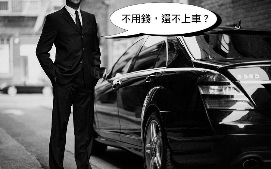 摘自taringa.net