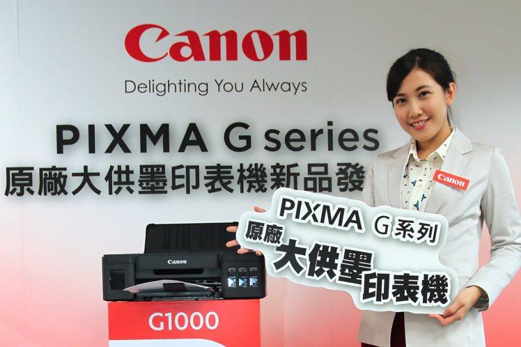 Canon在今 28日推出自家PIXMA G系列大供墨系統,為印表機市場投下震撼...