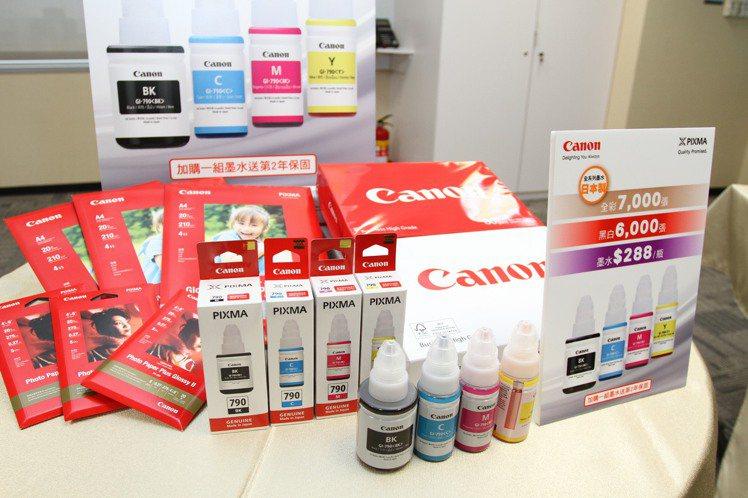 PIXMA G系列黑色墨水平均可列印6,000頁,使用彩色的染料墨水時,平均可列...