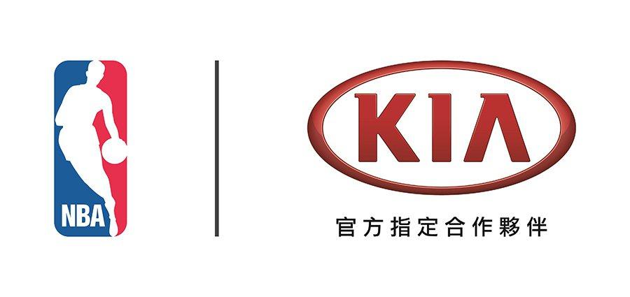 2016年台灣森那美起亞正式宣布與NBA Taiwan成為合作夥伴,建構出KIA...