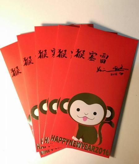 Kevin紅包袋。記者徐文玲╱攝影