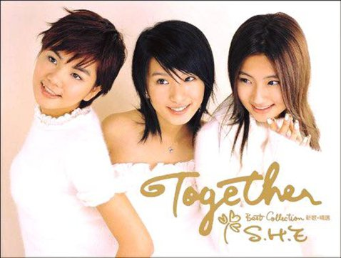 台灣女團S.H.E三人原先是好友兼同事,成團15年的她們感情非常好。Selina昨(6日)還在臉書PO出與媽媽、妹妹的合照,並放了張S.H.E2003年的合照,想讓家中這三位姐妹來當個「偽S.H.E...