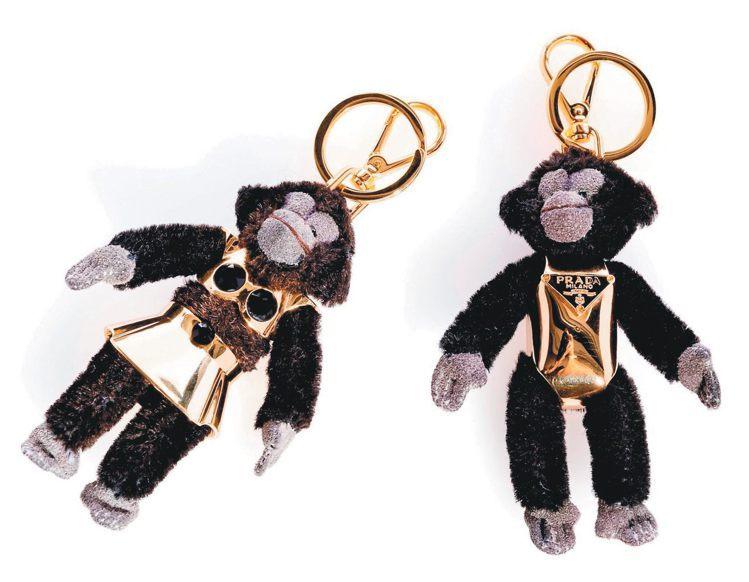 PRADA推出中國猴年吊飾,約11,000元。圖/PRADA提供