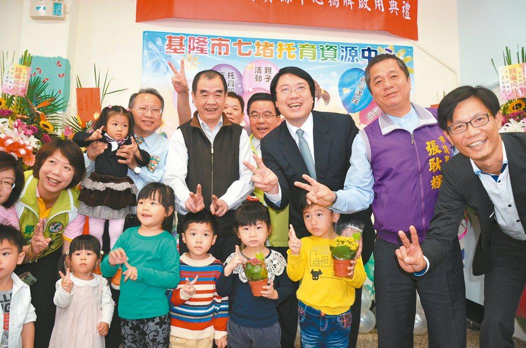 七堵托育資源中心成立,市長林右昌認為這是很符合民眾期待的福利政策,可讓親子有共玩...