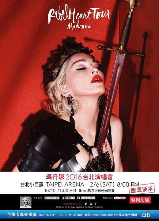 瑪丹娜台灣首場演唱會即將登場。圖/Live Nation Taiwan提供