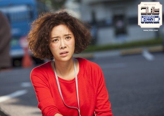 她很漂亮。圖/摘自MBC