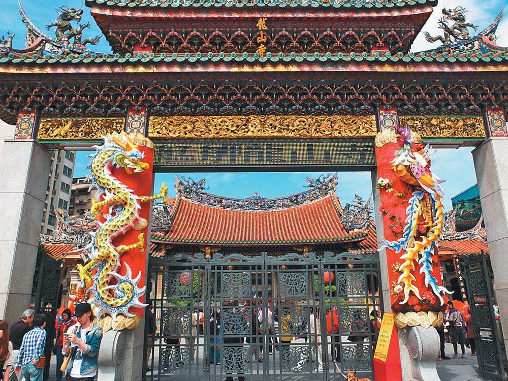 萬華龍山寺。 圖/北市民政局提供